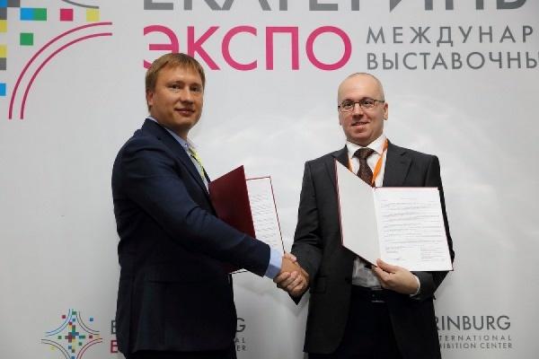 «ТРАСКО» и Екатеринбургский таможенный терминал помогут клиентам сократить расходы