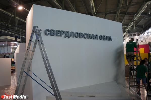 Андрей Альшевских назвал переименование региона «Верным методом поднять явку 18марта»
