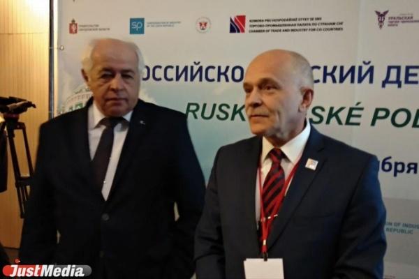 Визит президента Чехии Милоша Земана наСредний Урал— Долгосрочное партнёрство