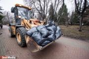 Нужно утилизировать 2 тысячи 413 тонн ТБО