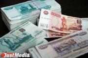 Более 500 свердловских бизнесменов на два года ушли на «налоговые каникулы»