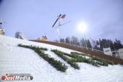 На домашнем этапе кубка мира по прыжкам на лыжах с трамплина Россию представят 9 спортсменов