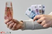 Долг за областной перинатальный центр - 800 млн рублей