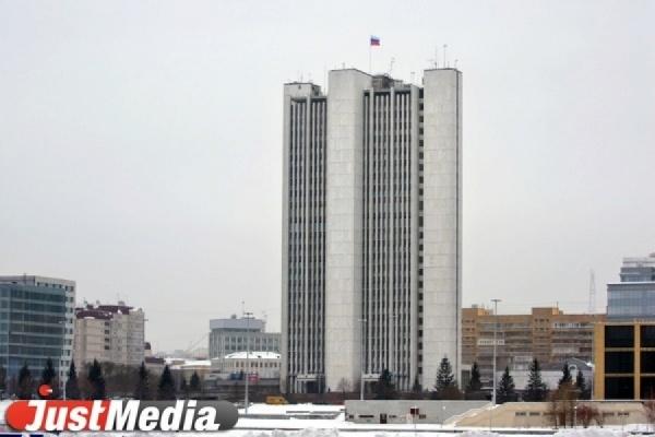 Руководство вложит 152 млн в общий завод сРПЦ