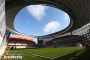 Участники Чемпионата мира по футболу не будут базироваться в Екатеринбурге