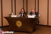 Уральские эксперты: «Несмотря на возможное снижение ипотечной ставки, количество выданных кредитов не возрастет»