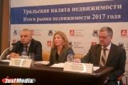 К ЧМ-2018 цены на аренду жилья в Екатеринбурге возрастут незначительно