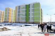 Екатеринбуржцы взяли в банках на покупку жилья 50 млрд рублей