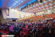 Свердловские единороссы обновили состав политсовета
