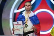 Екатеринбургский спортсмен стал чемпионом мира по киокусинкай