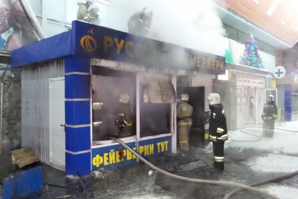 ВЕкатеринбурге вТЦ «Уралмашевский» сгорел киоск спиротехникой