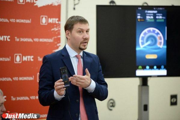 ВЕкатеринбурге уМТС появился фрагмент сети 4,5G