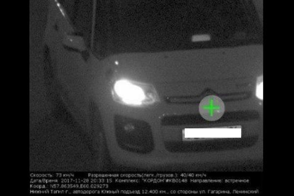 Автомобиль-призрак. Уралец получил штраф с автоматической камеры за нарушение на машине, которую полгода назад сдал в утиль