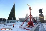 Возведение ледового городка на площади 1905 года будет завершено согласно графику