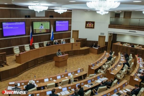 Свердловские народные избранники согласились вернуть мэрии Екатеринбурга часть градостроительных полномочий