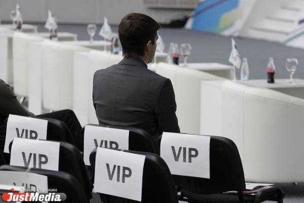 Свердловские власти начали подготовку к международному конкурсу по управлению бизнесом, который впервые пройдет на Урале