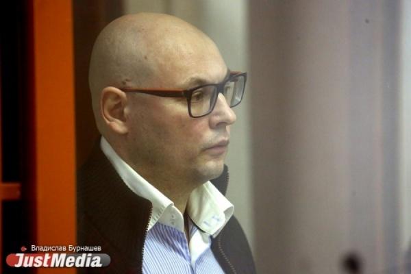 Свердловский областной суд приговорил Виталия Сиволапа к пятнадцати годам лишения свободы