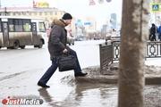 В преддверии Нового года Екатеринбург утонул в грязи. ФОТО