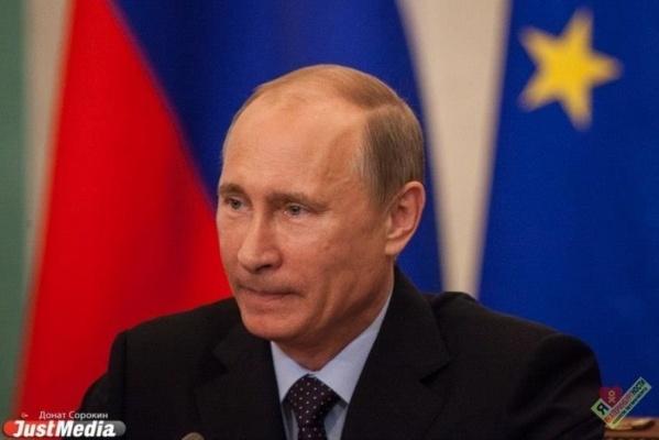 Председатель Центризбиркома Элла Памфилова проверит процедуру сбора подписей вЕкатеринбурге