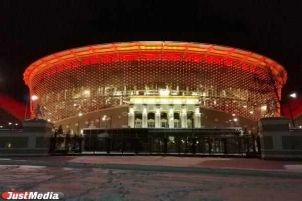 Тестовые матчи пройдут на«Екатеринбург Арене», чтобы проверить ееготовность