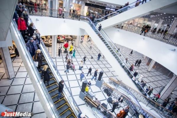 МУГИСО готовит новый список торговых и бизнес-центров, которым повысят налоги