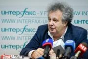 Фестиваль «Старый Новый рок» в Ельцин Центре посетят около 3 тысяч уральцев