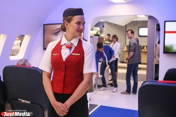 Стоимость перелета в Екатеринбург снизилась на 40% в связи с ЧМ-2018
