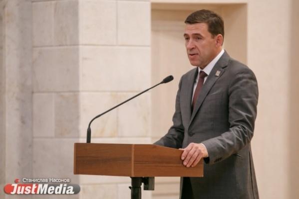 Куйвашев сменил министра интернациональных связей