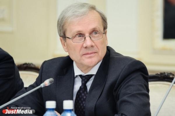 Свердлвский прокурор просит суд лишить мандатов депутатов ЕГД из-за ошибки в декаларциях. К делу привлекли Куйвашева