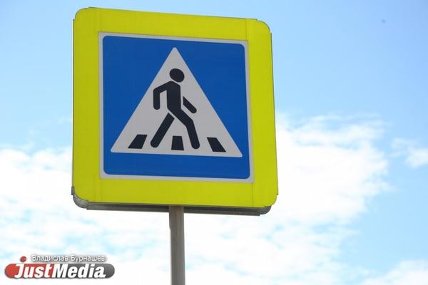 В центре Екатеринбурга водитель Volvo сбил на «зебре» двух пешеходов