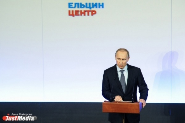 Завтра вЕкатеринбурге откроют предвыборный штаб кандидата напост президента В.Путина