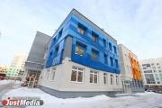 Администрация Екатеринбурга ко Дню города купит два новых детских сада