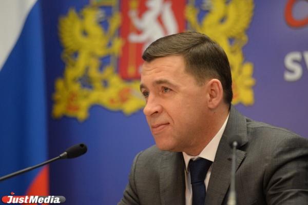 Евгений Куйвашев опереименовании региона и 2-ой ветке метро