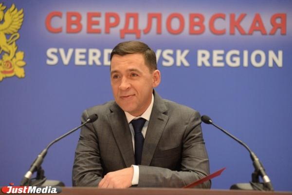 Куйвашев пообещал региональные выплаты олимпийцам, которые завоюют медали под нейтральным флагом
