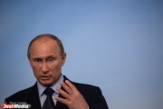 Свердловское УФАС требует у МУГИСО демонтажа агитационных плакатов с Путиным