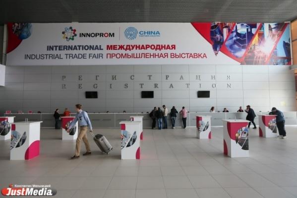 На «Иннопром 2018» заявились первые 8 иностранных партнеров