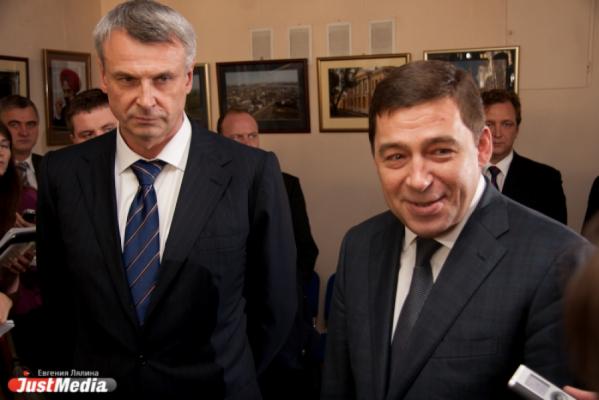 Свердловский губернатор встретился сглавой Нижнего Тагила ради проекта моста