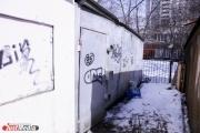 На снос гаражей на ВИЗе перед ЧМ администрация Екатеринбурга потратит более 850 тысяч