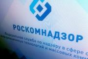 Новостной портал на Урале заблокировали после письма Генпрокуратуры