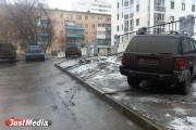 Свердловский областной суд рассмотрит иск за отмену штрафов для «гряземесов»