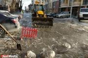 Коммунальщики сообщили, когда разберутся с потопом в центре Екатеринбурга