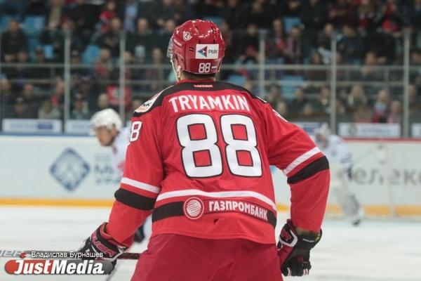 Никита Трямкин из «Автомобилиста» попал в список Олимпийской сборной России по хоккею