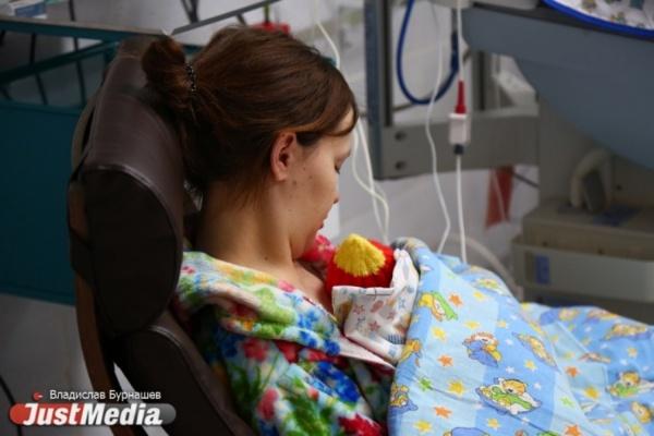 В Ельцин Центре будут бороться с бесплодием на базе института репродуктивной медицины