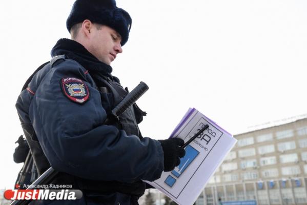 «Будут арестовывать?». К месту сбора подписей в защиту телебашни нагрянули полицейские