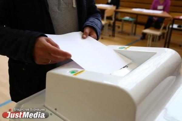 ВЕкатеринбурге навыборах президента на34 избирательных участках небудет видеокамер