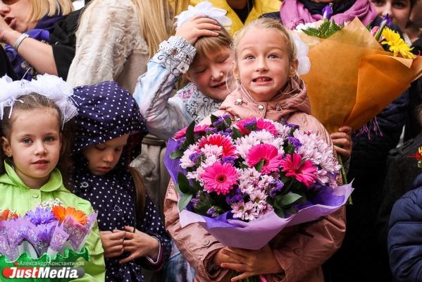 В Екатеринбурге в 40 школах не осталось мест для первоклассников