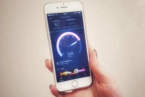 Тысяча человек каждый день: Урал активно переходит на 4G