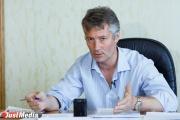 Екатеринбург на пять лет оставят без мэра