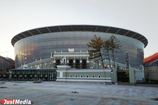 В Екатеринбурге изменилась схема движения у Центрального стадиона