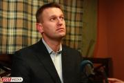 Сторонника Навального уволили с Ирбитского молочного завода